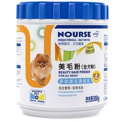 萌宠天下(图)|宠物医疗|宠物医疗图片