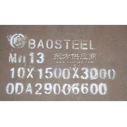 12-14 wear resistant steel X120Mn12 Mn13 K700图片