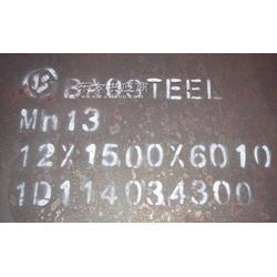 12-14 X120Mn13 wear resistant steel Mn13图片
