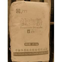 钛白粉_高品质钛白粉_钛白粉用途图片