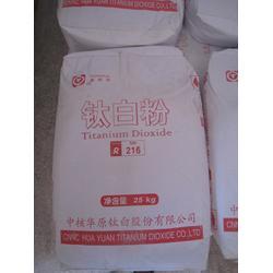 钛白粉厂家(图)、钛白粉表、钛白粉图片