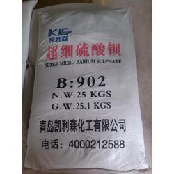 3000目超微细硫酸钡|青岛凯利森化工|超细硫酸钡图片