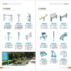 优质户外健身器材、周至户外健身器材、卓众体育用品图片