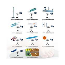 西安体质测试,西安卓众体育用品器材,学生体质测试仪器图片