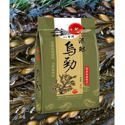 海藻肥料浪鲸乌劲_苏菲格耳国际贸易_浪鲸乌劲图片