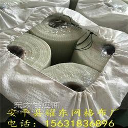 厂家直销网格布 外墙保温网 玻纤网 现货热销图片