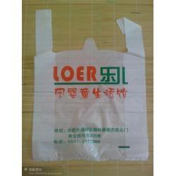 定做塑料袋 塑料袋 南京莱普诺(查看)图片