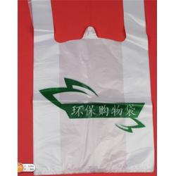 南京莱普诺(图)_塑料袋报价_连云港塑料袋图片