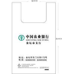 南京莱普诺(图)_加工定做塑料袋_徐州塑料袋图片