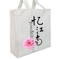 南京莱普诺、购物袋、供应无纺布购物袋图片
