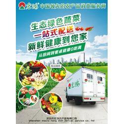 有机蔬菜、宏鸿农产品集团、杭州新鲜有机蔬菜图片