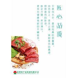专业蔬菜配送,蔬菜配送,宏鸿农产品集团(在线咨询)图片