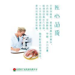猪肉配送,宏鸿农产品集团(在线咨询),学校食堂猪肉配送图片