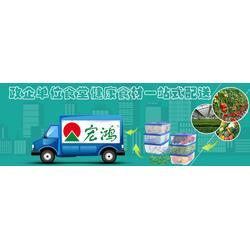 企业食堂蔬菜配送、食堂蔬菜配送、宏鸿农产品集团(查看)图片