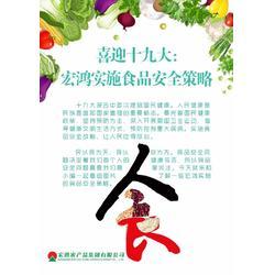 宏鸿农产品集团(图),净菜配送中心,蔬菜配送图片