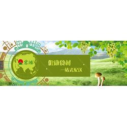 南京有机蔬菜工厂 有机蔬菜 宏鸿农产品集团(多图)图片