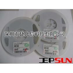 专业供应仪表标准电阻欢迎来电来函图片