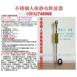 球型人体静电释放器 ASEX-ZTQX-防爆组合工具防爆扳手铜锤管钳图片