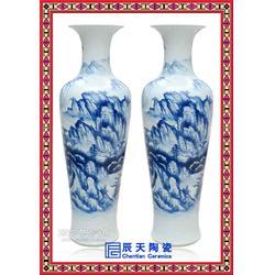 陶瓷大花瓶订制 开业庆典中国红龙凤描金大花瓶图片
