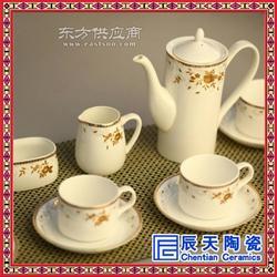 骨瓷带杯碟咖啡杯生产 订制送礼陶瓷咖啡具厂家图片