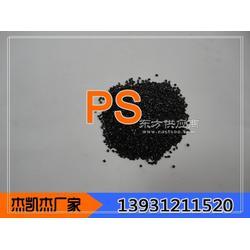 黑色衣架专用塑料HIPS粒子厂家,适合注塑西装衣架没有水纹性能高图片