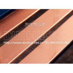 钝化680d防氧化防变色钝化液防氧化钝化液图片