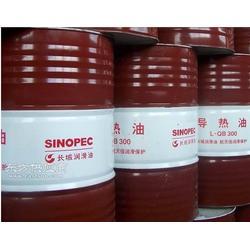 柳州导热油,柳州320导热油厂家直销,长城320导热油柳州经销咨询速普能源一桶也是图片