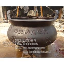 铜鼎工艺品 铜雕厂家图片