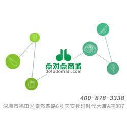 有机蔬菜,深圳有机蔬菜配送,买有机蔬菜上点对点图片
