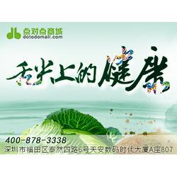 找有机蔬菜上点对点(图),有机蔬菜礼品配送,有机蔬菜图片