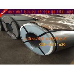 高频 矽钢片 B30AHV1500 无刷电机 精密铁芯 矽钢片图片