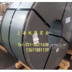 精密 铁芯 硅钢片 宝钢B35A440 高导磁 低铁损 电工钢图片