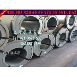 现货供应 取向 硅钢片 激光刻痕 高性能 硅钢片图片