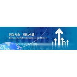 专业生产氢氧化钙、志华环保(在线咨询)、氢氧化钙图片