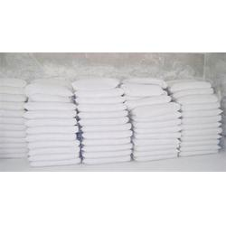 出售氢氧化钙,志华环保(在线咨询),东营氢氧化钙图片
