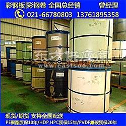 漯河宝钢彩钢板 钢厂图片