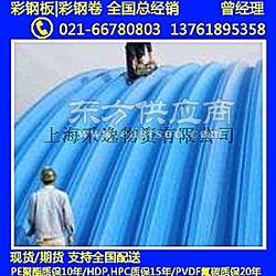 邢台宝钢彩钢瓦 冰灰彩涂卷 上海自提图片