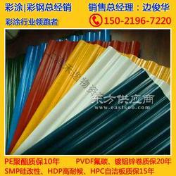 浙江上海宝钢彩钢板 镀锌 代理价图片