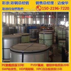 上海宝钢屋梁拱彩涂卷 福州 品质保证图片