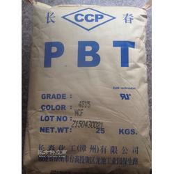 PBT/4130 有玻纤30,强韧耐热性佳图片