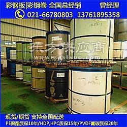 连云港宝钢彩钢板 宝钢深豆绿彩涂板 钢厂图片