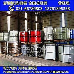 上海宝钢0.376mm厚土黄彩钢板 pvdf氟碳规格 规格定制图片