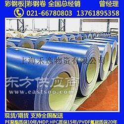 泉州宝钢彩涂卷 蓝色 上海自提图片