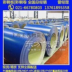 上海宝钢0.35mm厚土黄彩钢板 高耐候型号 色卡样板图片
