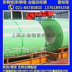 济源彩钢板 宝钢,马钢,宗承 上海发货图片