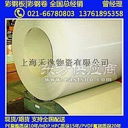 郑州宝钢彩钢卷 白灰 行情报价图片