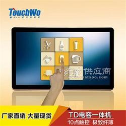 三轮摩托车医学触摸显示器,触摸显示器,触沃电子 图图片
