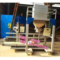 粮食包装机/肥料自动装袋机/玉米小麦装袋的机器/图片