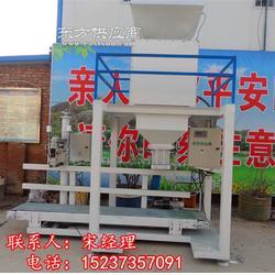 糧食包裝機 玉米 小麥 煤炭顆粒狀定量包裝機 廠家生產圖片