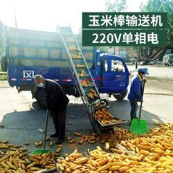 玉米棒皮�畲�机 220伏装车皮带运输只有一个词机图片
